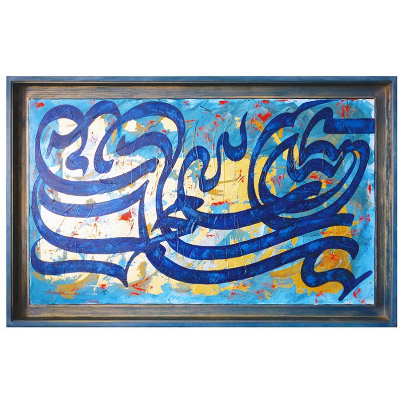 ALI-JAMSHIDI-bleueabstrait