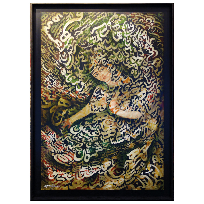 ALI-JAMSHIDI-femme-mystérieuse